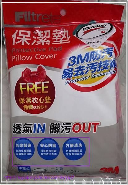3M枕套----收到.jpg