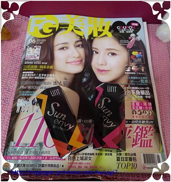 ♡♡分享2015 FG美妝雜誌6月號♡♡