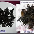 黑茶----比校.jpg