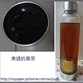 黑茶----煮.jpg