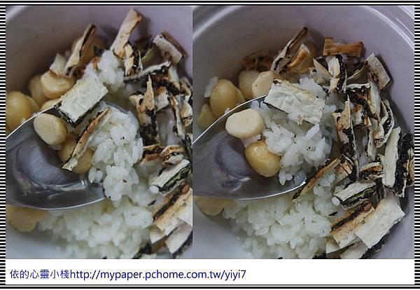 火山豆---吃-2