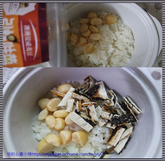 火山豆---吃