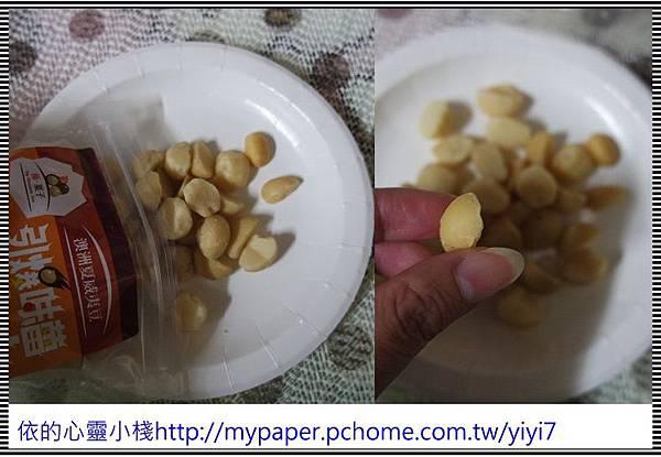 火山豆---豆-2