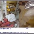 潘乳---與產品-0