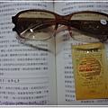 眼鏡-4.jpg