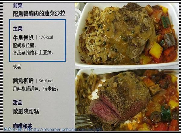 貴 - 3.jpg