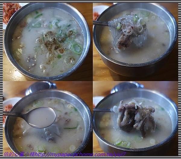 粉腸牛肉.jpg