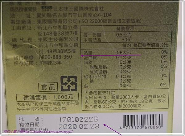 代謝-2.jpg