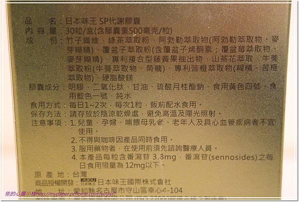 代謝-3.jpg