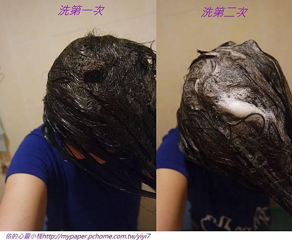 髮旺 - 6.jpg