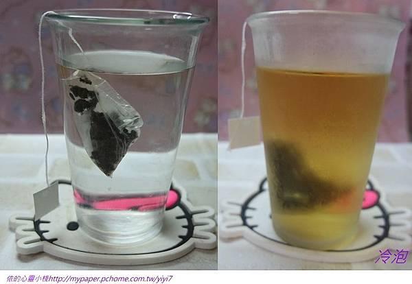 傾吃 - 茶-2.jpg