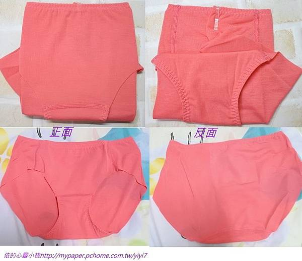 褲 - 4.jpg