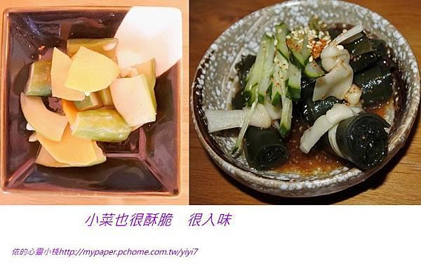 碳姬-小菜.jpg