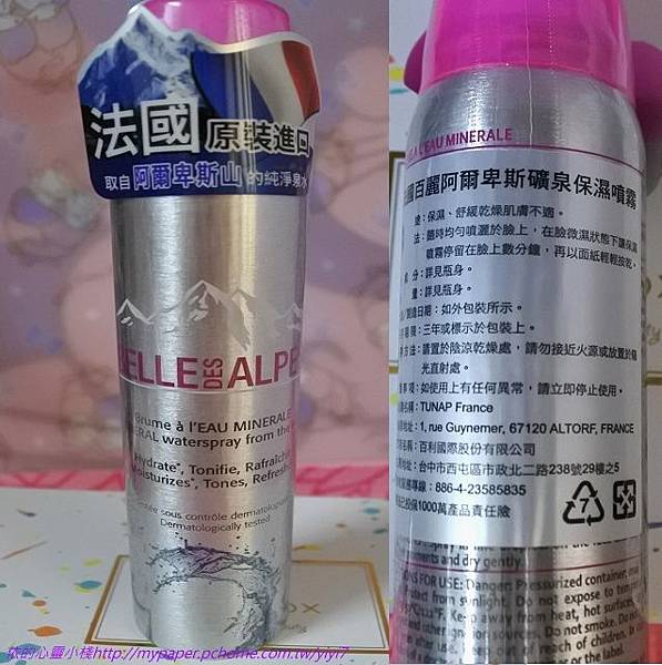 but--水-1.jpg
