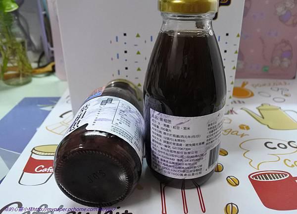 谷溜 - 紫-2.jpg