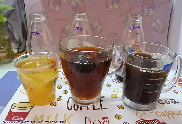 谷溜 - 紫-產-2.jpg