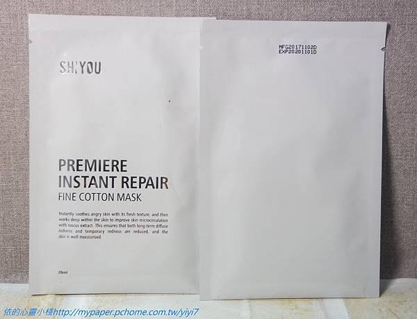 SHI - 修-6.jpg
