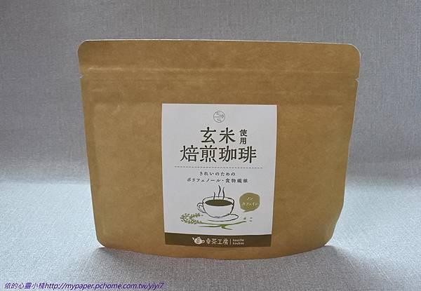玄米咖 - 1.jpg
