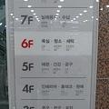 韓大創-1.jpg