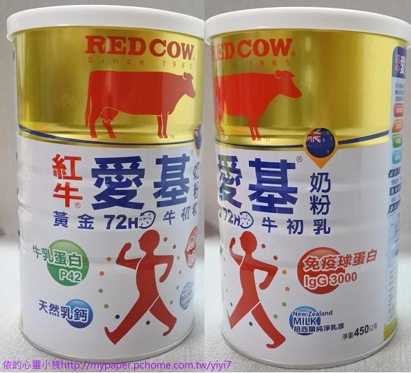 紅牛--2.jpg
