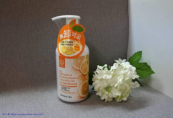 橘卸-1.jpg