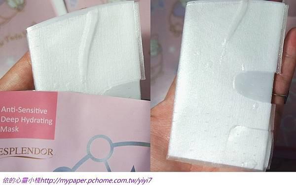 面膜- 粉--2.jpg