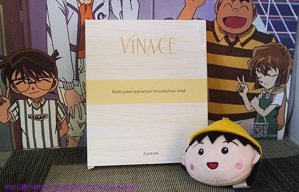 VIN生 - 1.jpg