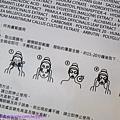 VIN生 - 3.jpg