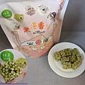 米香 - 3--茶.jpg
