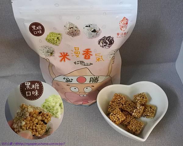 米香 - 3--糖.jpg
