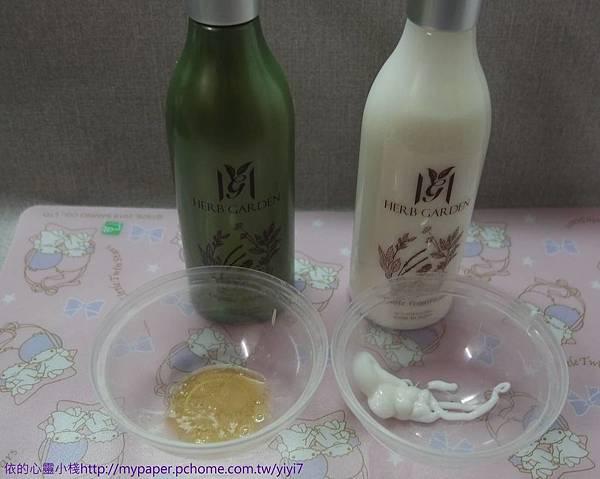 美康-潤-4.jpg