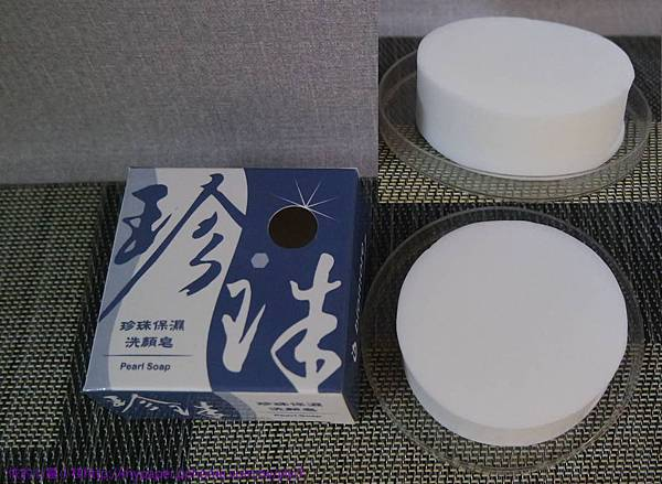 BI皂 - 珍-2.jpg