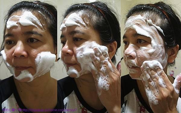 BI皂 - 珍-6.jpg
