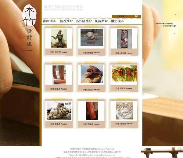 web01-5.jpg