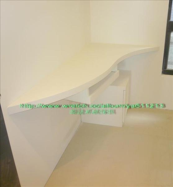 海灣型書桌