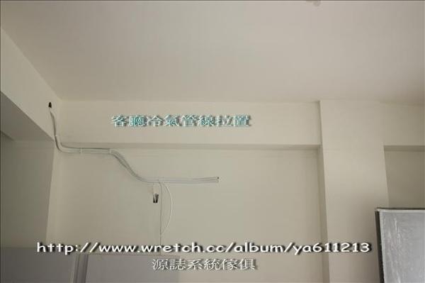1149582079-客廳冷管