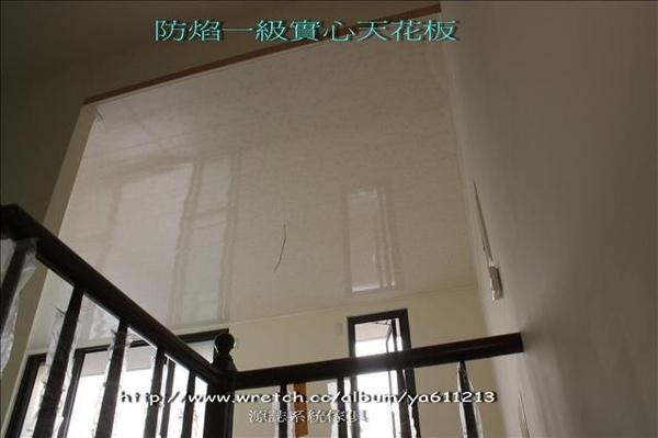 1149582080-神明廳天花板