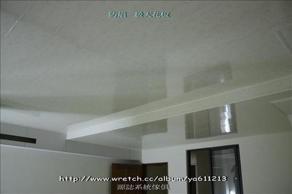 1149582081-視聽室天花板