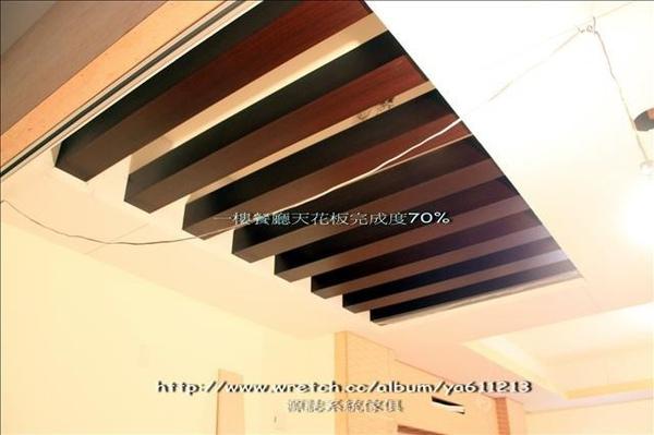 1149582083-10_6一樓餐廳天花板70%