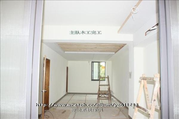1149582084-10_8二樓主臥木工完工