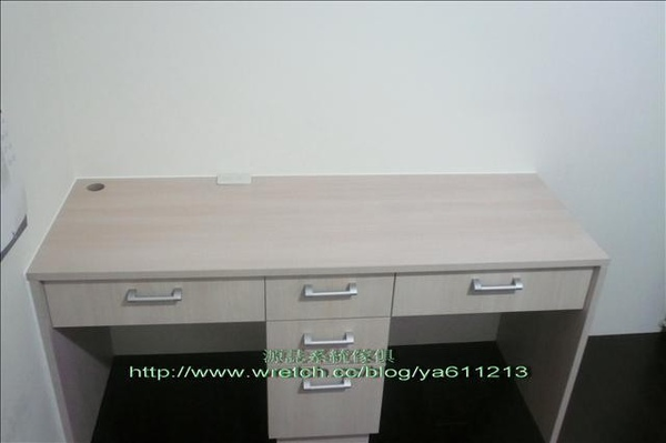 2456-升官發財桌
