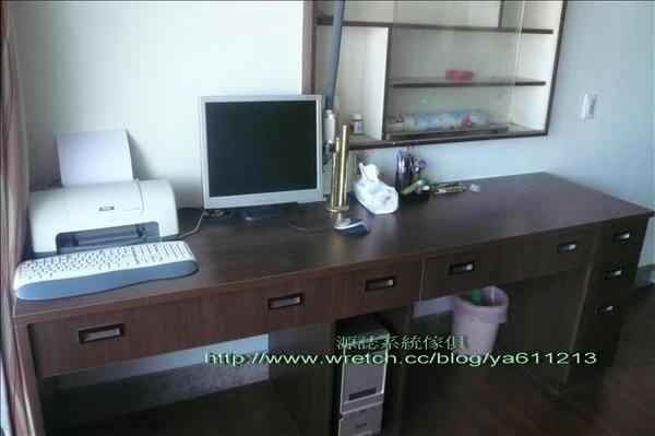 2360書桌