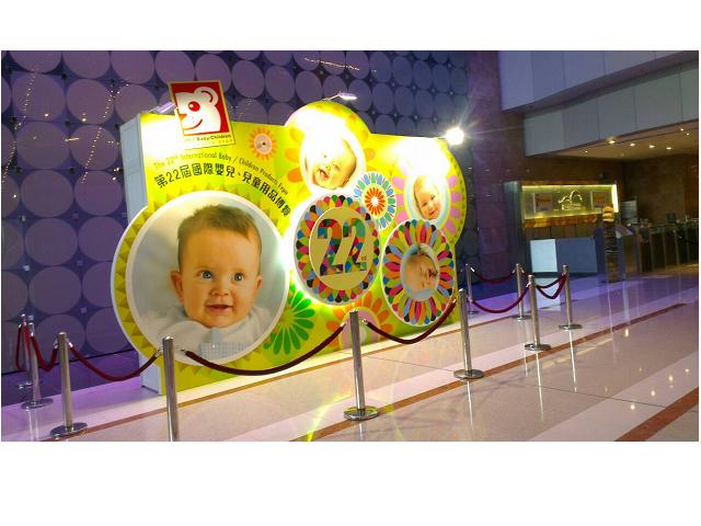 香港BB展