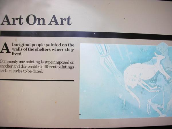 袋鼠壁畫的說明