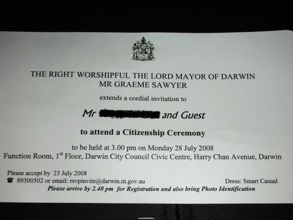 市政中心寄出的邀請卡