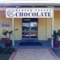 Hunter Valley 巧克力工廠
