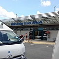 proserpine airport