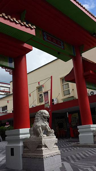 China town in Fortitude Valley