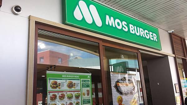 布里斯本sunny bank的摩斯漢堡