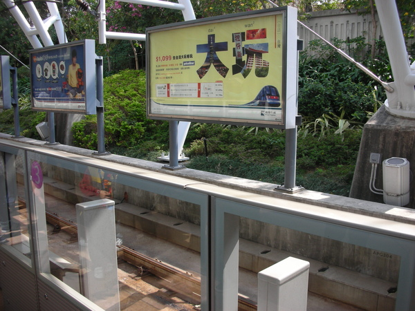 地鐵正在宣傳台灣旅遊